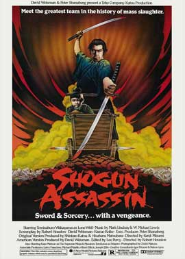 Shogun Assassin - 11 x 17 Movie Poster - Style C