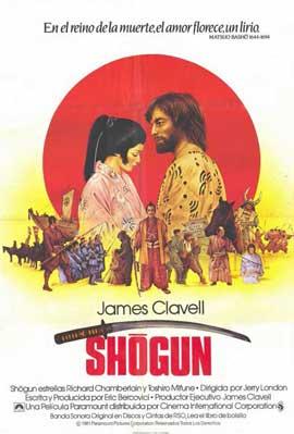 Shogun - 11 x 17 Movie Poster - Spanish Style A