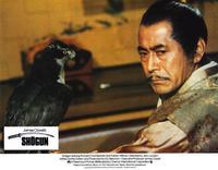 Shogun - 11 x 14 Movie Poster - Style A