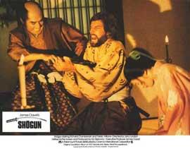 Shogun - 11 x 14 Movie Poster - Style E