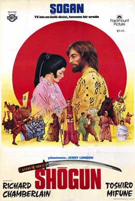 Shogun - 27 x 40 Movie Poster - Foreign - Style A