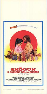 Shogun - 27 x 40 Movie Poster - Italian Style A