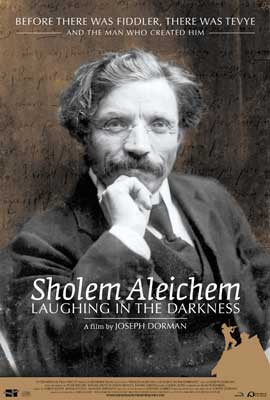 Sholem Aleichem: Laughing in the Darkness - 11 x 17 Movie Poster - Style A