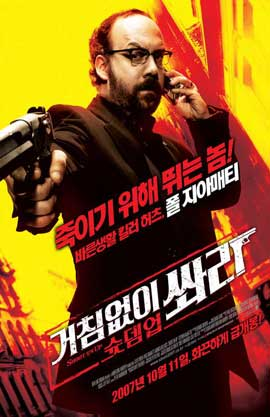 Shoot 'Em Up - 11 x 17 Movie Poster - Korean Style A