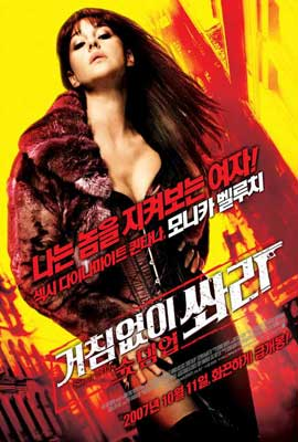 Shoot 'Em Up - 27 x 40 Movie Poster - Korean Style B