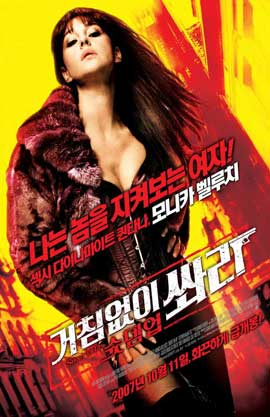 Shoot 'Em Up - 11 x 17 Movie Poster - Korean Style B