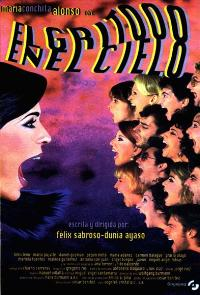Shout Out - 11 x 17 Movie Poster - Spanish Style A
