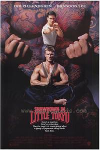 Showdown in Little Tokyo - 43 x 62 Movie Poster - Bus Shelter Style A