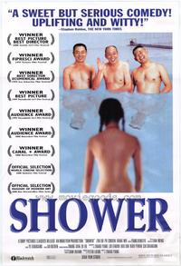 Shower - 11 x 17 Movie Poster - Style A