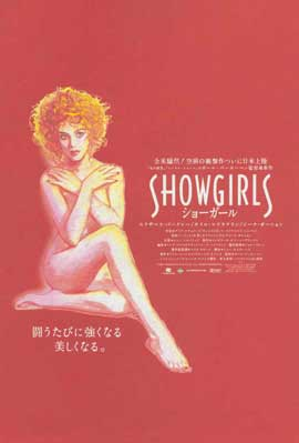 Showgirls - 11 x 17 Movie Poster - Japanese Style A