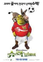 Shrek Forever After - 27 x 40 Movie Poster - Korean Style G