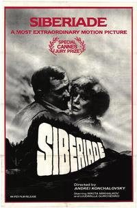 Siberiade - 11 x 17 Movie Poster - Style A