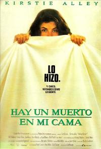 Sibling Rivalry - 27 x 40 Movie Poster - Spanish Style A
