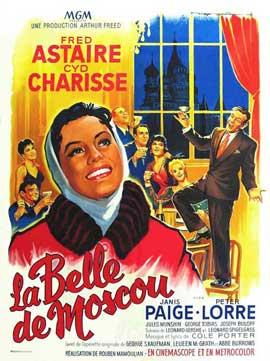 Silk Stockings - 11 x 17 Movie Poster - French Style A