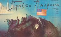 Simply America - 27 x 40 Movie Poster - Russian Style A