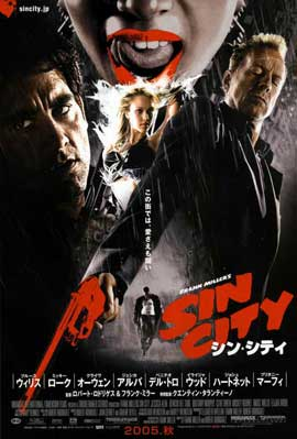 Sin City - 11 x 17 Movie Poster - Japanese Style A