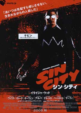Sin City - 11 x 17 Movie Poster - Japanese Style E