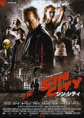 Sin City - 11 x 17 Movie Poster - Japanese Style G