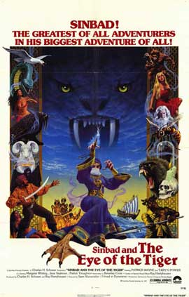 Sinbad and the Eye of the Tiger - 11 x 17 Movie Poster - Style A
