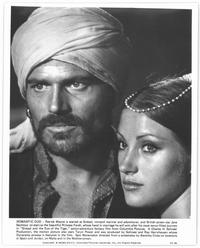 Sinbad and the Eye of the Tiger - 8 x 10 B&W Photo #7