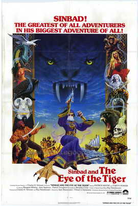 Sinbad and the Eye of the Tiger - 27 x 40 Movie Poster - Style A