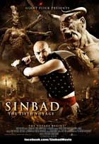 Sinbad: The Fifth Voyage - 27 x 40 Movie Poster - Style A