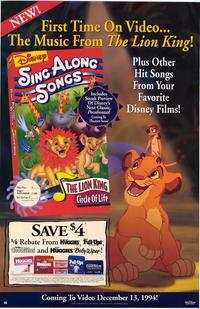 Sing Along Songs from The Lion King - 27 x 40 Movie Poster - Style A