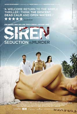 Siren - 11 x 17 Movie Poster - Style A