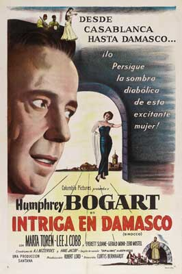 Sirocco - 27 x 40 Movie Poster - Belgian Style B