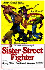 Sister Street Fighter - 11 x 17 Movie Poster - Style A