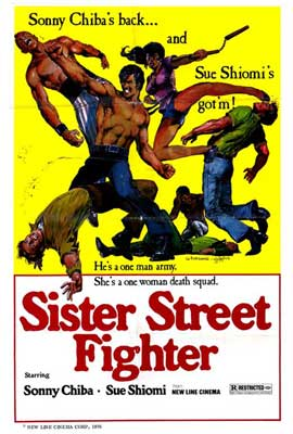 Sister Street Fighter - 27 x 40 Movie Poster - Style A
