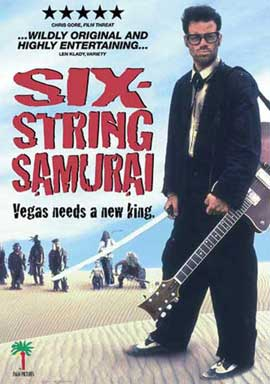 Six-String Samurai - 11 x 17 Movie Poster - Style A
