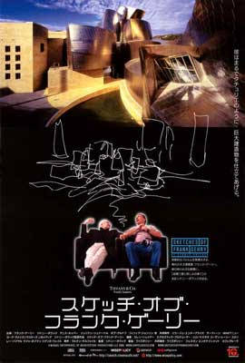 Sketches of Frank Gehry - 27 x 40 Movie Poster - Japanese Style A