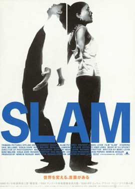 Slam - 11 x 17 Movie Poster - Japanese Style A