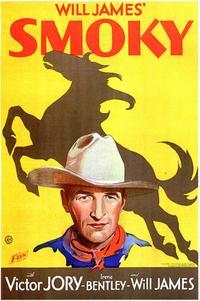 Smoky - 11 x 17 Movie Poster - Style B