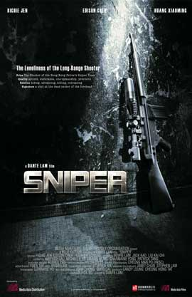 Sniper - 11 x 17 Movie Poster - Style B