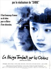 Snow Falling on Cedars - 11 x 17 Movie Poster - French Style A
