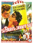 So Long at the Fair - 11 x 17 Movie Poster - Belgian Style A