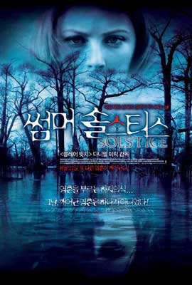 Solstice - 27 x 40 Movie Poster - Korean Style B