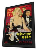 Some Like It Hot - 27 x 40 Movie Poster - Japanese Style A - in Deluxe Wood Frame
