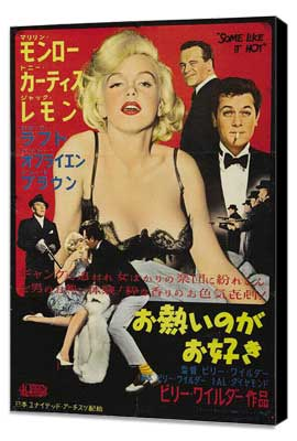 Some Like It Hot - 27 x 40 Movie Poster - Japanese Style A - Museum Wrapped Canvas