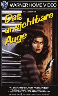 Someone's Watching Me! - 11 x 17 Movie Poster - German Style A