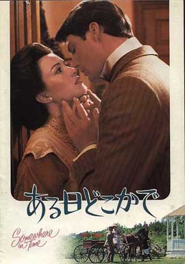 Somewhere in Time - 11 x 17 Movie Poster - Japanese Style A