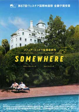Somewhere - 11 x 17 Movie Poster - Japanese Style A
