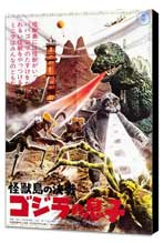 Son of Godzilla - 11 x 17 Movie Poster - Style A - Museum Wrapped Canvas
