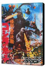 Son of Godzilla - 11 x 17 Movie Poster - Japanese Style A - Museum Wrapped Canvas