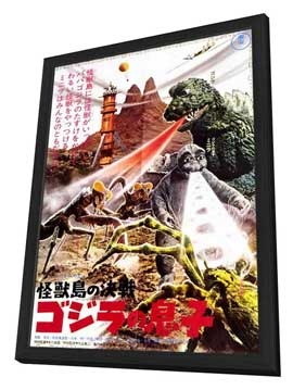 Son of Godzilla - 11 x 17 Movie Poster - Style A - in Deluxe Wood Frame