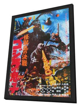 Son of Godzilla - 11 x 17 Movie Poster - Japanese Style A - in Deluxe Wood Frame