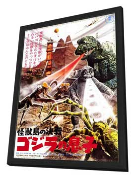Son of Godzilla - 27 x 40 Movie Poster - Style A - in Deluxe Wood Frame