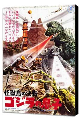 Son of Godzilla - 27 x 40 Movie Poster - Style A - Museum Wrapped Canvas